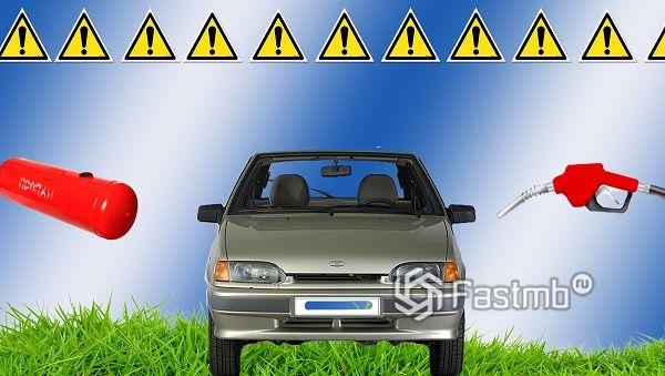 Что выбрать для автомобиля: газ или бензин?