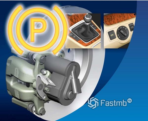 Основные моменты работы Electromechanical Parking Brake System