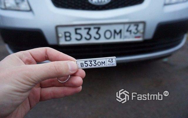 Как сохранить номер машины при её продаже