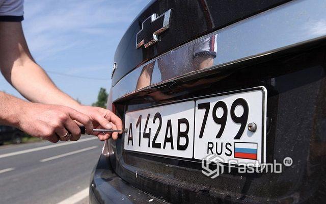 Как установить старые номера на новоприобретённую машину