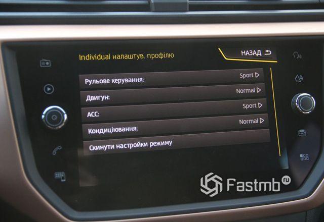 Индивидуальные настройки системы VDIM для автомобиля Seat