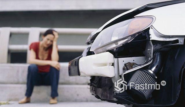 Действия в случае попадания в аварию за рубежом