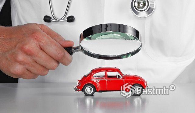 Как юридически проверить автомобиль перед покупкой