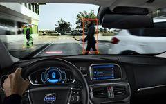 Активный капот с системой защиты пешеходов – Активный капот с системой защиты пешеходов: прицип работы