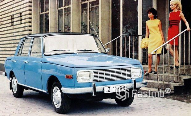 Автопром ГДР: утраченные модели прошлого