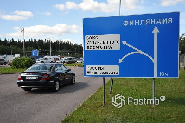 Пересечение государственной границы с Финляндией
