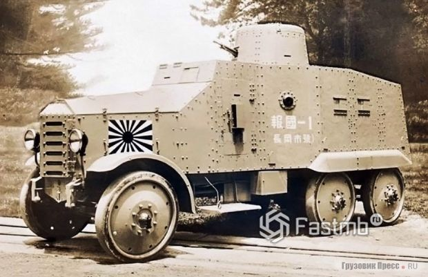 Sumida Type 91 M.2591 So-Mo