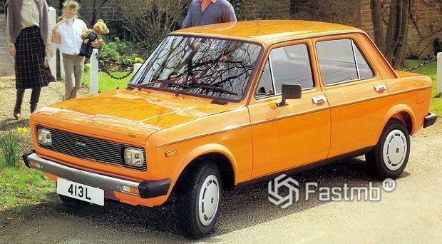 Автомобили Югославии: 10 самых популярных моделей