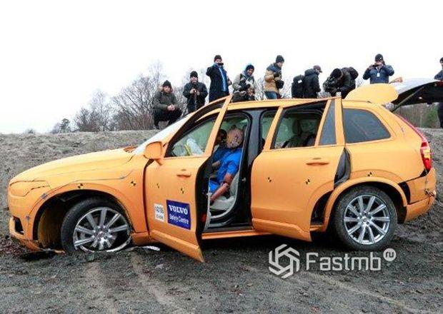 Поврежденные элементы кузова Volvo