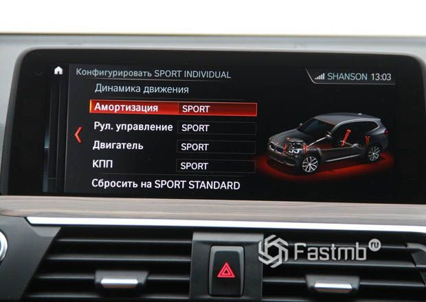 Спортивные настройки рулевого управления