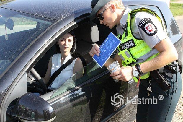 Как общаться с сотрудниками полиции