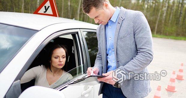 Что нужно знать для работы в автошколе