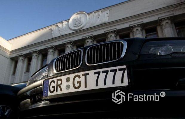 Растаможка авто с иностранной регистрацией