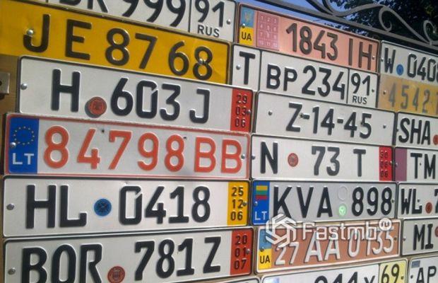 Евробляхи на украинском учете