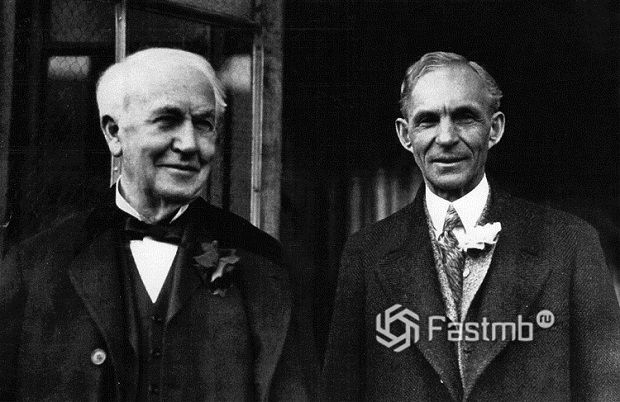 Генри Форд и Томас Эдисон
