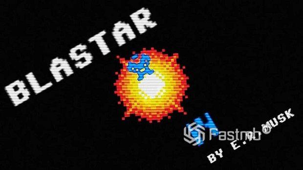заставка игры Blastar