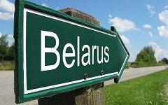 Отзыв о поездке в Беларусь на машине