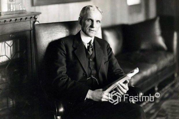 Генри Форд - первый оптимизатор