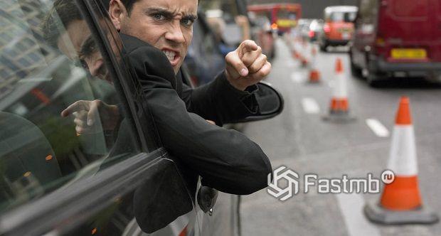 Агрессивный водитель за рулем