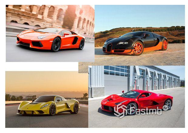 Рейтинг самых быстрых авто в мире