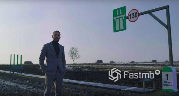 шоссе длиной в 1 метр в Румынии