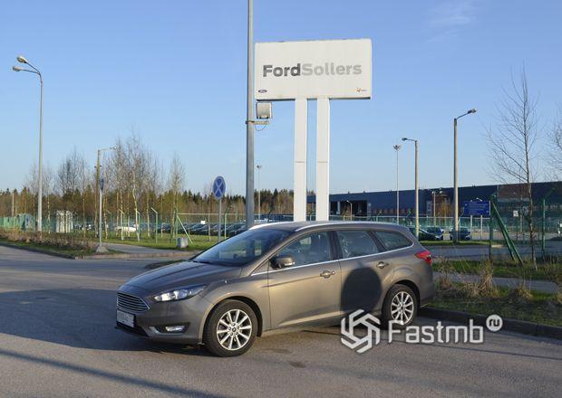 Завод компании Форд