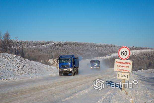 Навигационные тонкости для автомобильного путешествия по Дальнему Востоку