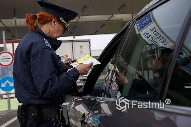 Необходимые документы на автомобиль для поездки в Польшу