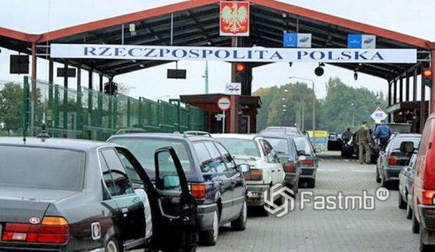 Пересечение на автомобиле границы с Польшей