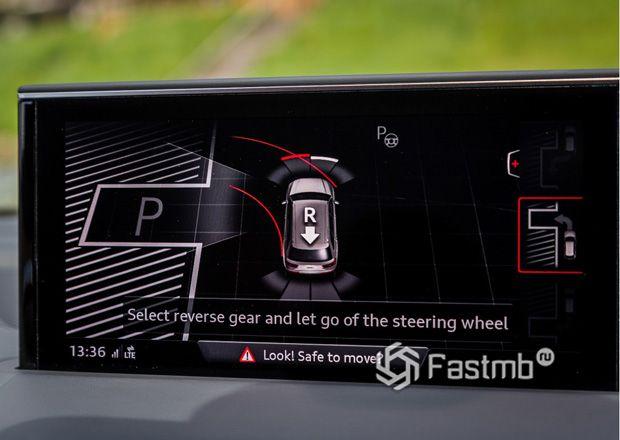 Вывод изображения парковки Audi Q7 2016
