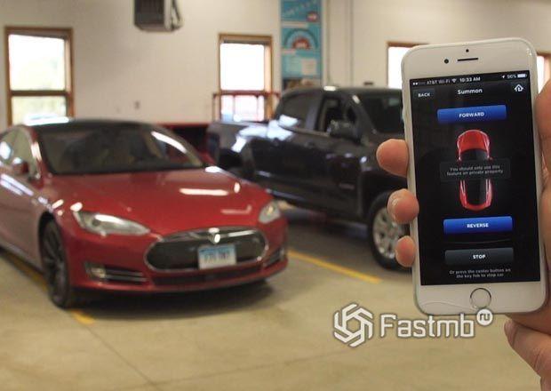 Управление парковкой Тесла со смартфона