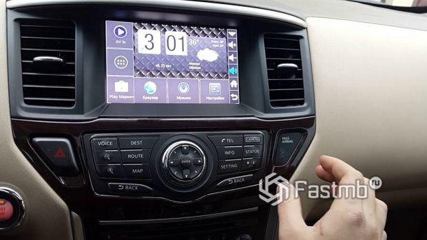 оснащение Nissan Pathfinder