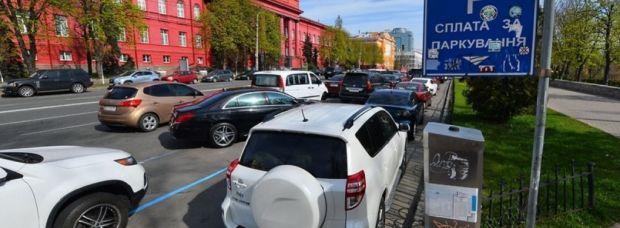 автопарковки в Украине