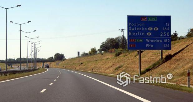 Платная дорога в Польше