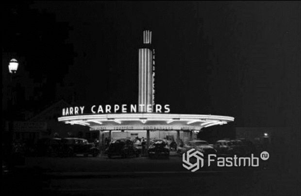 Carpenter's Drive-in Restaurant