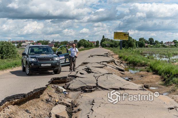 ТОП-5 разбитых дорог Европы