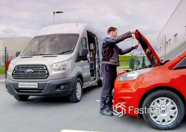 Ремонт и обслуживание автомобилей Форд мобильной бригадой