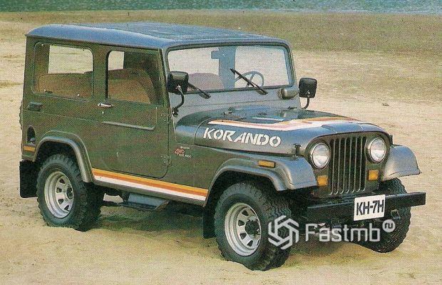 SsangYong Korando первой генерации