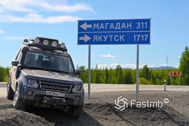 Особые требования к машине для поездки в Якутию
