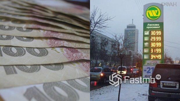 Что говорят эксперты про цену на топливо в Украине