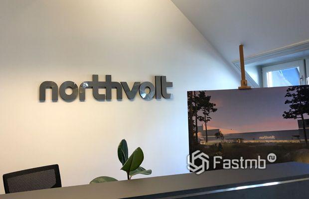 Офис завода Northvolt