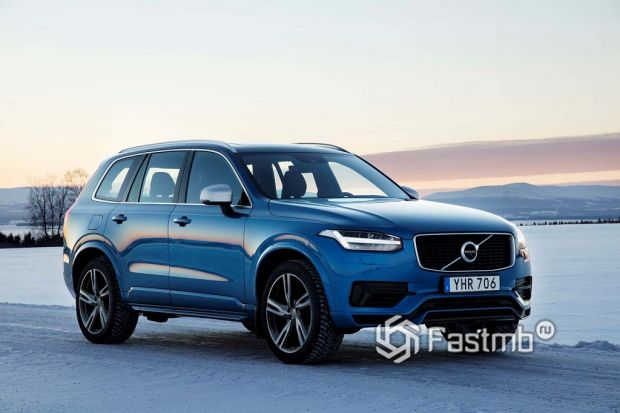 Volvo XC90 T8 Twin Engine Hybrid Excellence