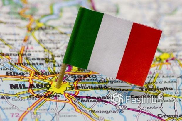 Документы для автомобильного путешествия по Италии