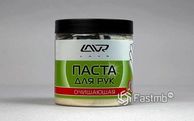 Lavr Ln1701