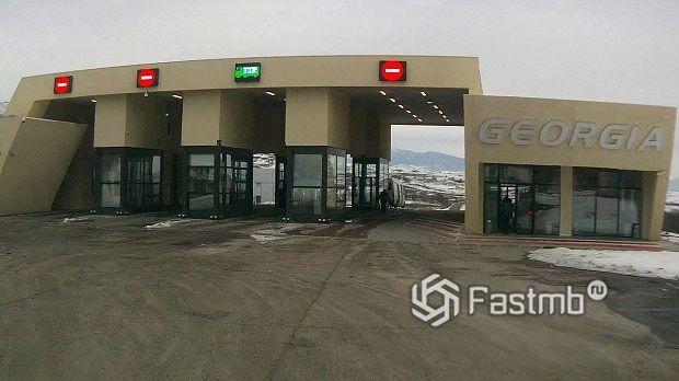 пересечение границы с Грузией