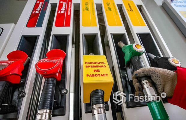 Можно ли заправлять и мешать бензин