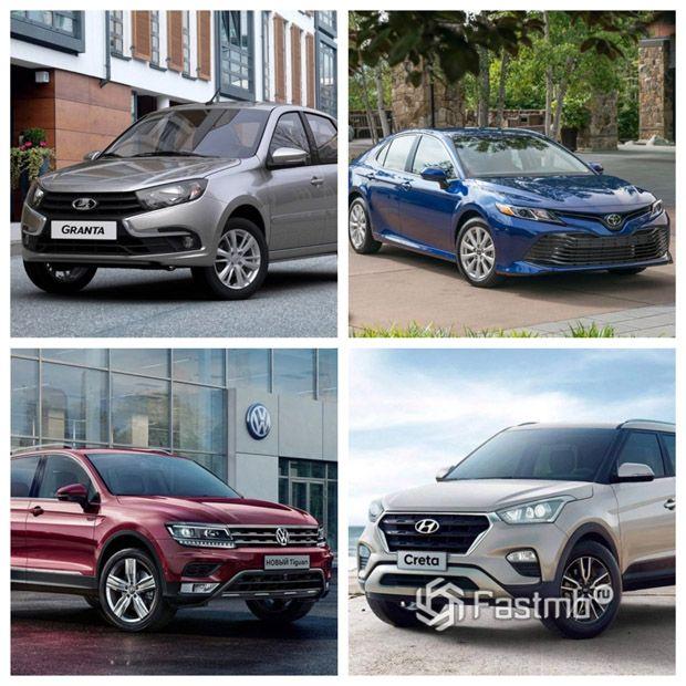 Самые покупаемые авто в России