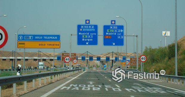 Испанские трассы
