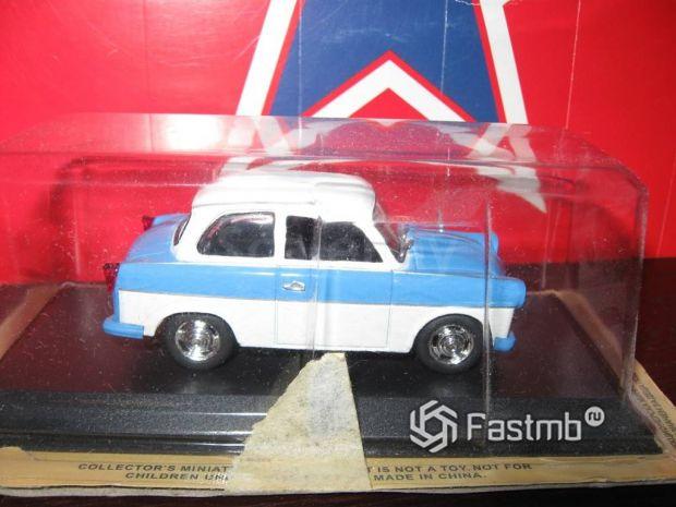 Trabant P50, 1957