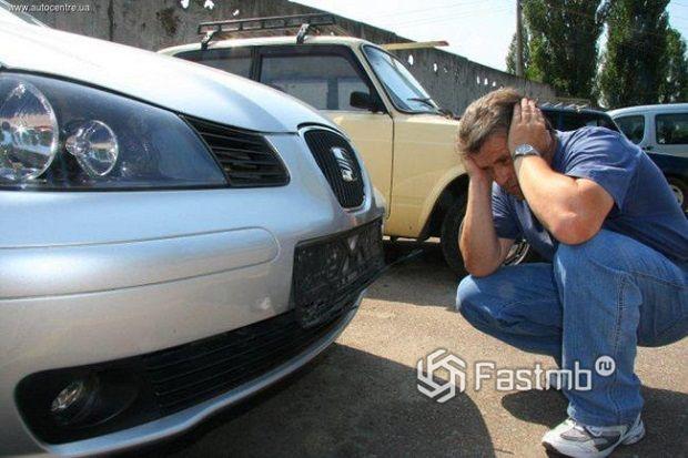 Как избежать обмана при покупке подержанного автомобиля